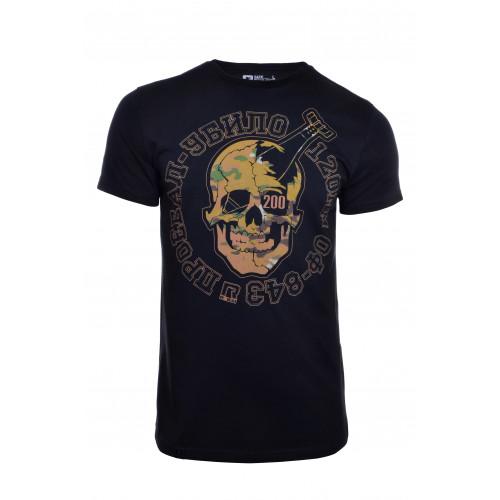 "R3ICH T-shirt ""Fucked up - be killed V3"" Black/multi"