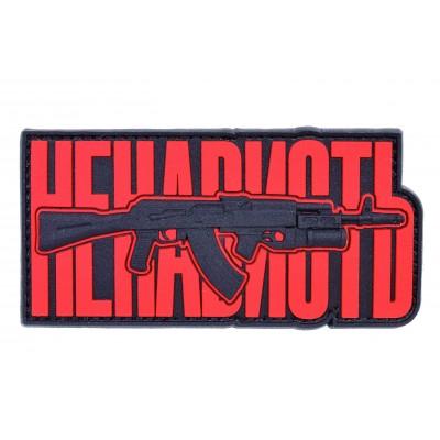 "R3ICH Нашивка/патч ""AK47 HATE V2"" Червоний"