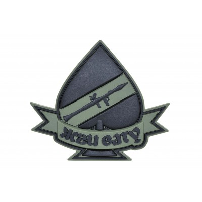 "R3ICH Patch ""RPG-7"" Olive"